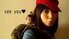 篠原真衣 公式ブログ/しのまい★クイズ! 画像2
