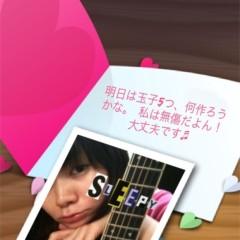 篠原真衣 公式ブログ/ギター再び。 画像2
