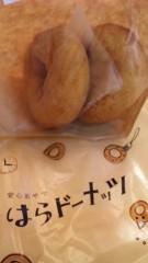 篠原真衣 公式ブログ/正解ちゃん 画像2