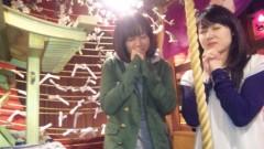 篠原真衣 公式ブログ/神社? 画像1