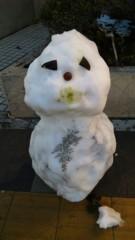 篠原真衣 公式ブログ/梅干し食べた? 画像1