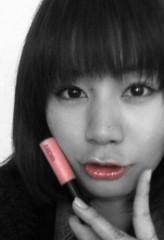 篠原真衣 公式ブログ/ベタベタ唇 画像1