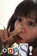 篠原真衣 公式ブログ/火事ー!? 画像1