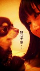 篠原真衣 公式ブログ/お尻スキンシップ 画像1