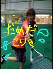 篠原真衣 公式ブログ/I play tennis 画像3