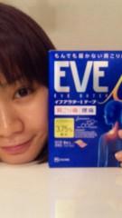 篠原真衣 公式ブログ/寝ぼけ眼で報告☆ 画像1