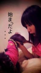 篠原真衣 公式ブログ/お尻スキンシップ 画像2
