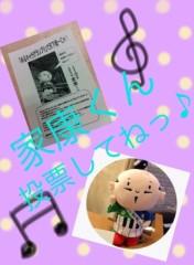 小林茜湖(H&A.) 公式ブログ/投票開始〜 画像3