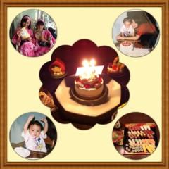 小林茜湖(H&A.) 公式ブログ/My birthday 画像1