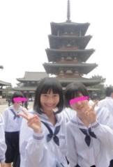 小林茜湖(H&A.) 公式ブログ/修学旅行っ☆ 画像1