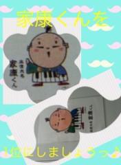 小林茜湖(H&A.) 公式ブログ/0921 画像2