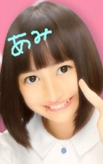 小林茜湖(H&A.) 公式ブログ/夏休みSTART☆ 画像1