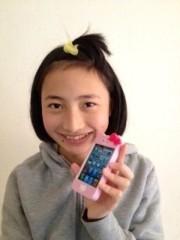 小林茜湖(H&A.) 公式ブログ/携帯変えたょん 画像1