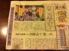 小林茜湖(H&A.) 公式ブログ/日本一を目指すのじゃ〜 画像3