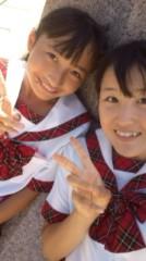 小林茜湖(H&A.) 公式ブログ/こんばんわ☆ 画像1