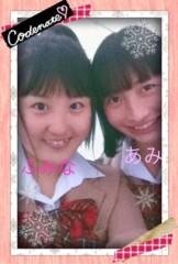 小林茜湖(H&A.) 公式ブログ/イベント☆ 画像1