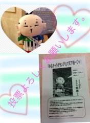 小林茜湖(H&A.) 公式ブログ/IN 赤レンガ倉庫 画像2