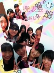 小林茜湖(H&A.) 公式ブログ/リハーサル〜〜〜♪♫♬♩ 画像1