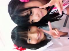 小林茜湖(H&A.) 公式ブログ/浜名湖花博応援大使 画像1