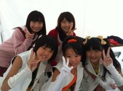 小林茜湖(H&A.) 公式ブログ/司会(((o(*゚▽゚*)o))) 画像2