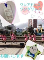 小林茜湖(H&A.) 公式ブログ/日本一を目指すのじゃ〜 画像2