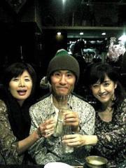 相田翔子 公式ブログ/『どストライク』 画像3