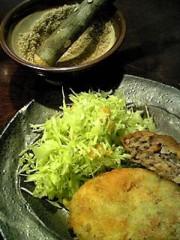 相田翔子 公式ブログ/『コロッケ定食』 画像1