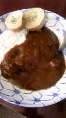 相田翔子 公式ブログ/『ランチはカレーライス』 画像2