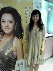 相田翔子 公式ブログ/『桜子は見た!』vol.4 画像2