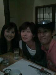 相田翔子 公式ブログ/『アウトドアな二人』 画像1