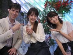 相田翔子 公式ブログ/『桜子は見た!』vol.57 画像1