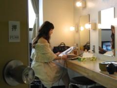 相田翔子 公式ブログ/『桜子は見た!』vol.36 画像1