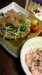 相田翔子 公式ブログ/『ひな祭り』 画像3