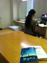 相田翔子 公式ブログ/『杉絵の部屋』vol.13 画像1
