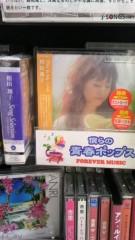 相田翔子 公式ブログ/『CD』 画像1
