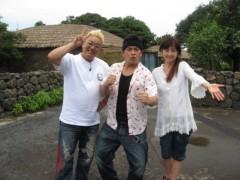 相田翔子 公式ブログ/『韓国・済州島』 画像2