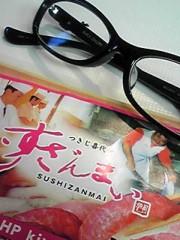 相田翔子 公式ブログ/『探しもの♪』 画像1