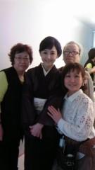 相田翔子 公式ブログ/『美しいキモノ』 画像2