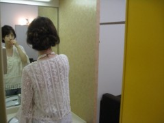 相田翔子 公式ブログ/『桜子は見た!』最終回 画像2