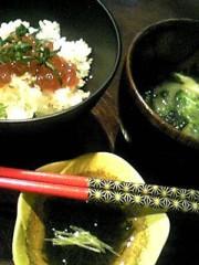 相田翔子 公式ブログ/『我が家の肉豆腐』 画像1