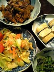 相田翔子 公式ブログ/『英会話教室』 画像1