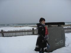 相田翔子 公式ブログ/『桜子は見た!』vol.41 画像2