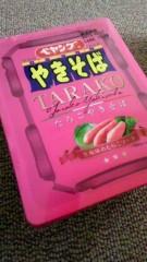 相田翔子 公式ブログ/『良い買い物』 画像2