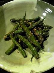 相田翔子 公式ブログ/『コロッケ定食』 画像2