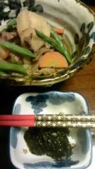 相田翔子 公式ブログ/『スネ毛の生えたスネのその後』 画像2