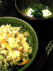 相田翔子 公式ブログ/『シメジと鶏肉の炊き込み御飯』 画像1