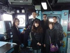 相田翔子 公式ブログ/『カウペンス』 画像3