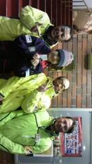 相田翔子 公式ブログ/『スキーバッチテスト2級』 画像2
