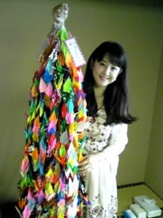 相田翔子 公式ブログ/『千羽鶴』 画像1