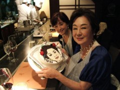 相田翔子 公式ブログ/『名古屋』 画像3